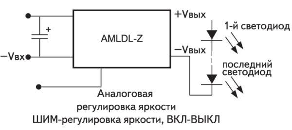 Схема подключения одной цепочки светодиодов