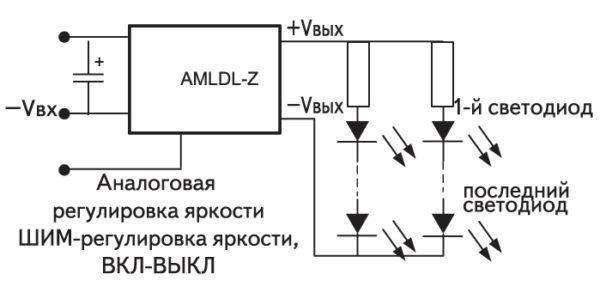 Схема подключения более 8 светодиодов