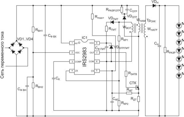 Типовая электрическая схема ОХП на основе контроллера IRS2983S для питания линейки СИД