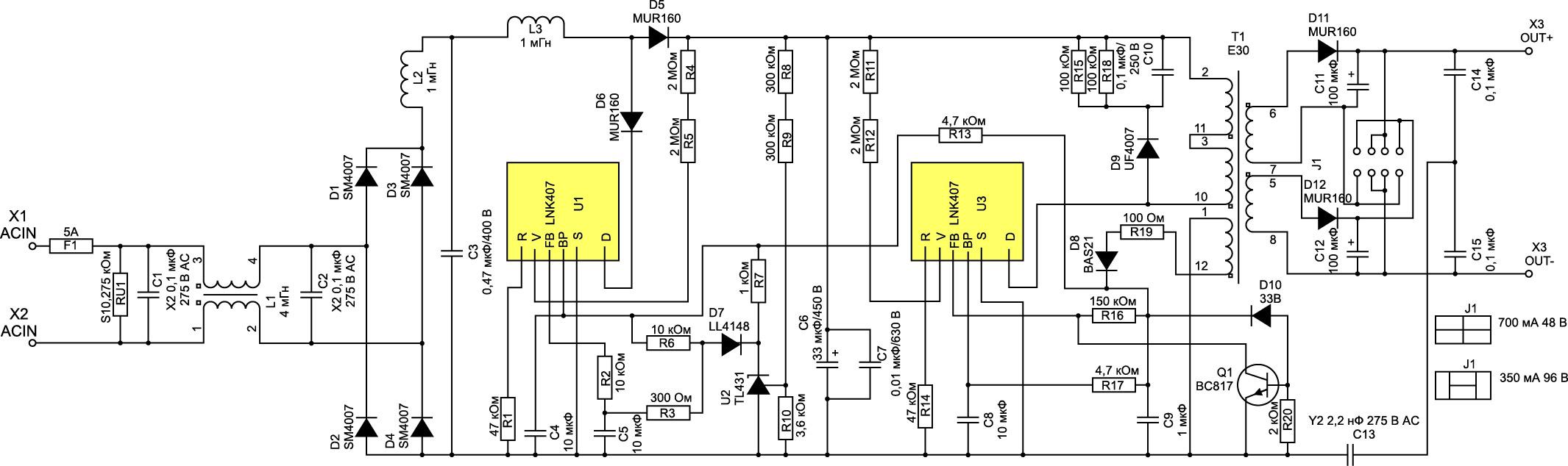 Схема двухкаскадного драйвера светодиодов