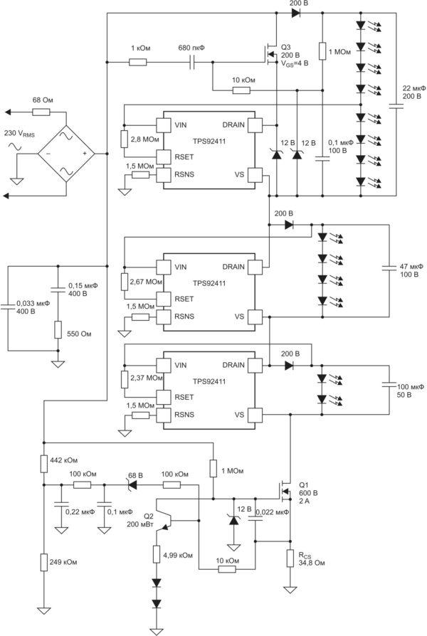 Схема построения драйвера