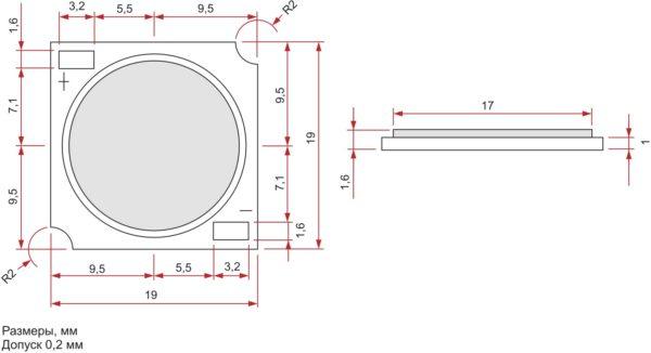 Габаритный эскиз светодиодных матриц семейства HM30