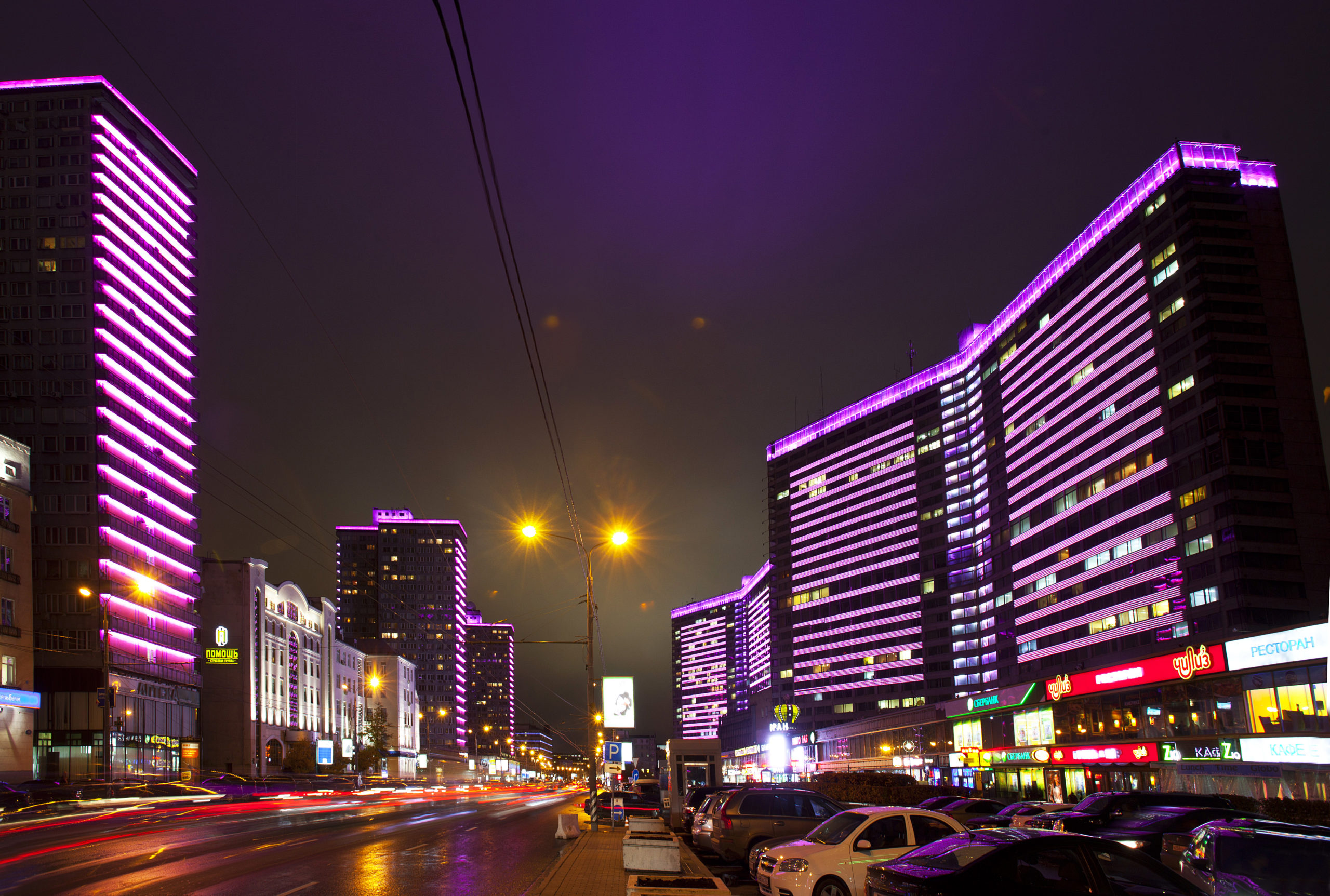 Медиафасады на улице Новый Арбат, Москва