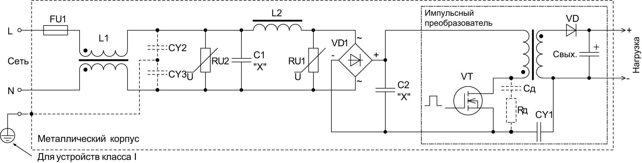 Типовая схема входных цепей и ЭМИ-фильтра ОПККМ