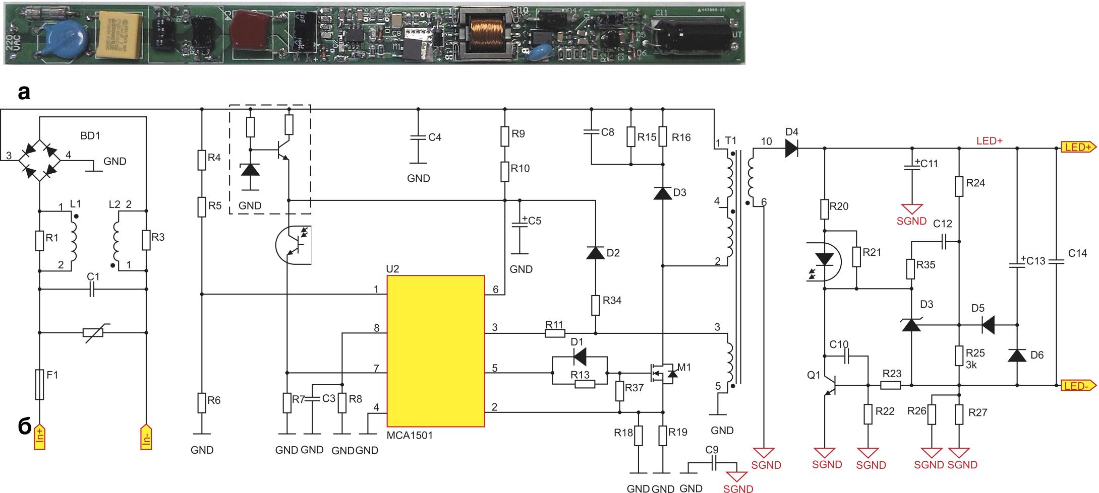 Внешний вид и электрическая схема изолированного flyback драйвера для 10-Вт ламп Т8 (пунктиром выделены дополнительные элементы для варианта с входным напряжением 90–255 В)