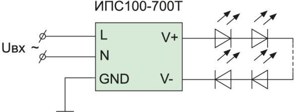 Типовая схема включения источника питания ИПС100-700Т