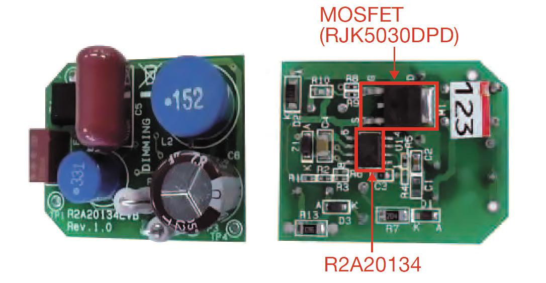 Отладочный комплект R2A20134EVB-NN1P