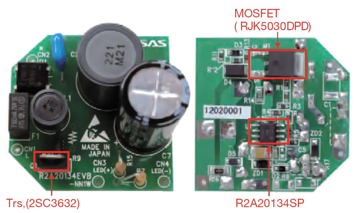 . Отладочный комплект R2A20134EVB-NN1W