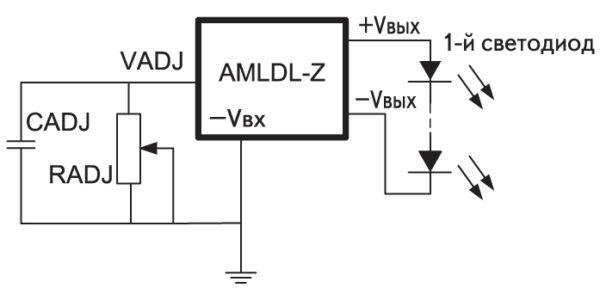 Схема регулировки яркости с помощью переменного резистора