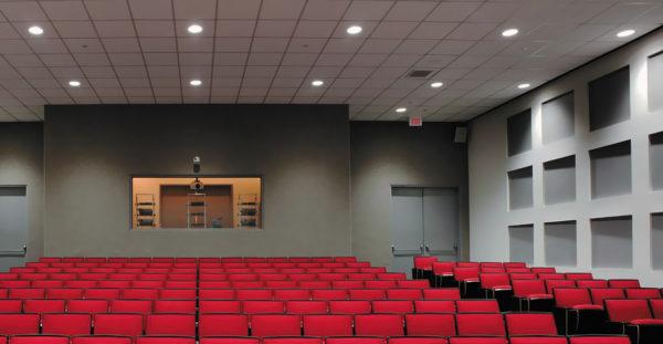 Аудитория Хьюстонского университет