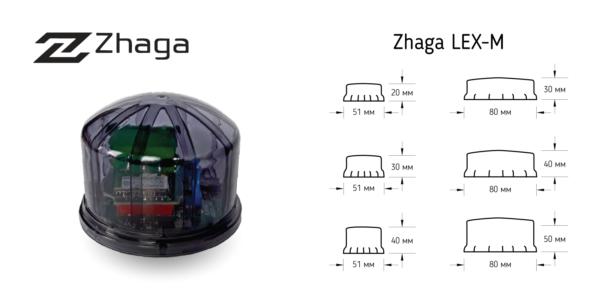 Разъем стандарта ZHAGA для D4I