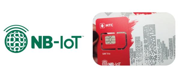 NB-IoT — новейшая радиотехнология взамен GSM/GPRS