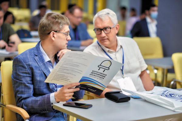 Всероссийская светотехническая конференция 2020: всем трудностям вопреки