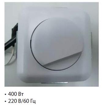 Опережающий тиристорный регулятор яркости