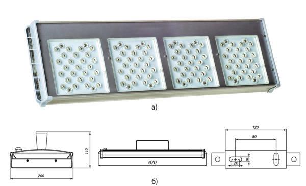 Светодиодный светильник АtomSvet PLANT 02-100-13600-140