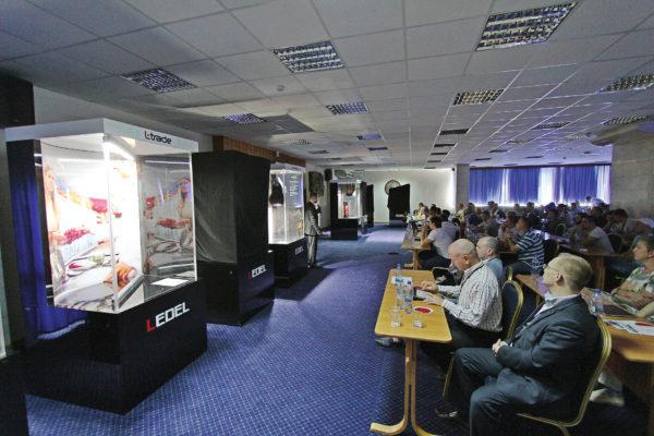 Конференция LEDEL в Ялте