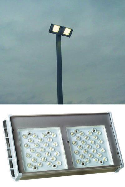 Внешний вид светильника AtomSvet Plant 02-16-2400-26