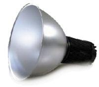Высоко- и низкопролетный светильник