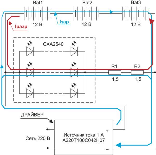 Схема светильника резервного освещения