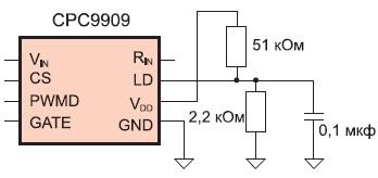 Реализация мягкого включения в драйвере на базе микросхемы CPC9909
