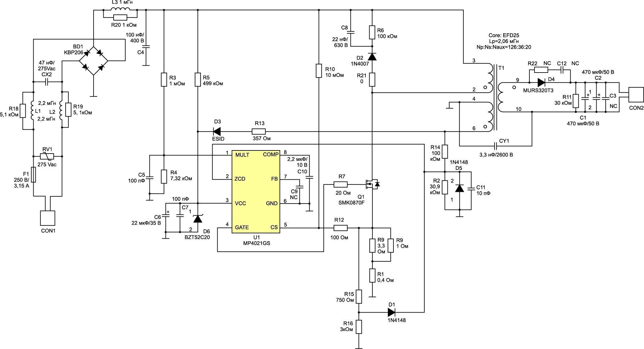 Принципиальная схема светодиодного драйвера для питания девяти светодиодов с рабочим током 500 мА на базе микросхемы MP4021A