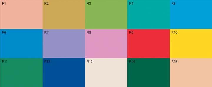 Эталонные цвета