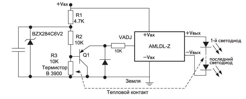 Схема термокомпенсации тока питания светодиодов