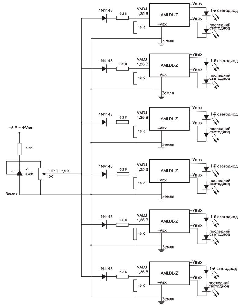 Параллельное управление несколькими группами светодиодов одновременно