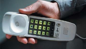 Использование светодиодов на основе GaP желто-зеленого цвета свечения для освещения кнопочной панели телефона
