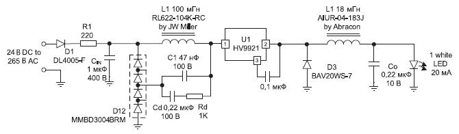 Драйвер с универсальным входом для белого светодиода на ток 20 мА