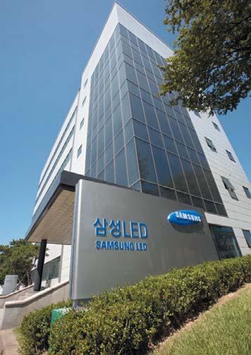 Здание штаб-квартиры Samsung LED в г. Сувон