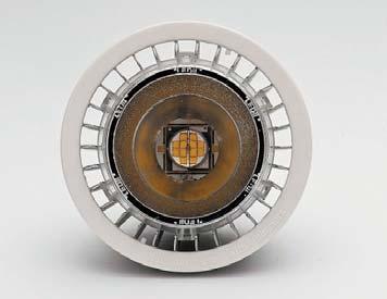 Вид лампы MR16 на светодиоде MT-G с рефлектором LEDIL OY