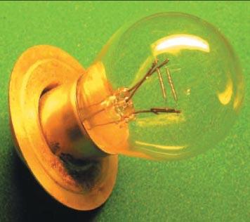 Лампа ЖС12-15+15