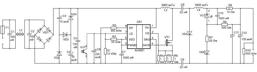 Принципиальная электрическая схема ИПТ-GL-0125A5-25W