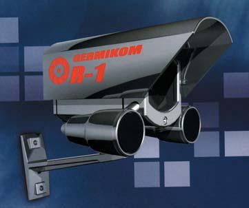 ИК-осветители, закрепленные на кронштейне вместе с ТВ-камерой