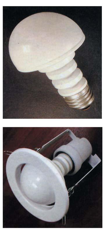 ИК-лампа (вверху), она же в светильнике (внизу)