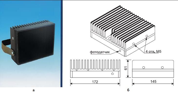 а) ИК-осветитель Dominant L252; б) его внешний вид