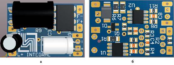 Внешний вид УИПС с оптически изолированным приемником