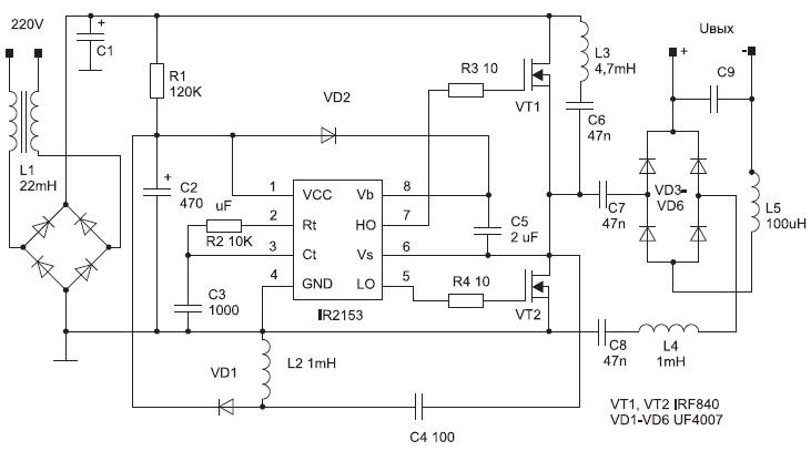 Схема импульсного источника для питания 20 одноваттных светодиодов