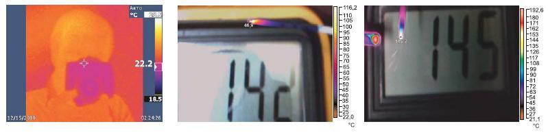 Зеркальные отражения ИК-излучения