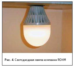 Рис. 4. Светодиодная лампа компании ROHM
