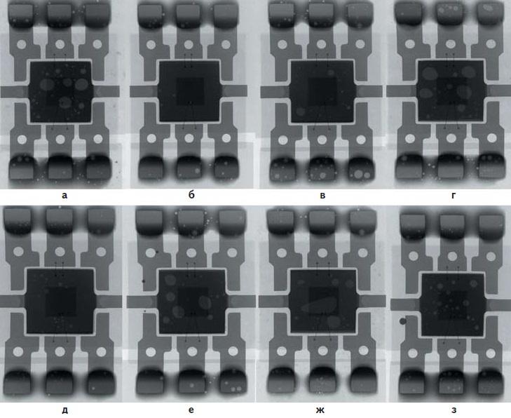 Рентгеновские снимки светодиодов, пасты 1, 3, 5-7