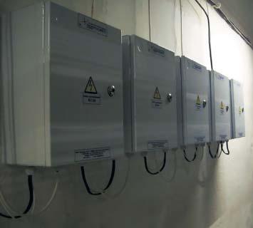 Блоки сопряжения изсостава светодиодной системы освещения ИСО «Хамелеон»