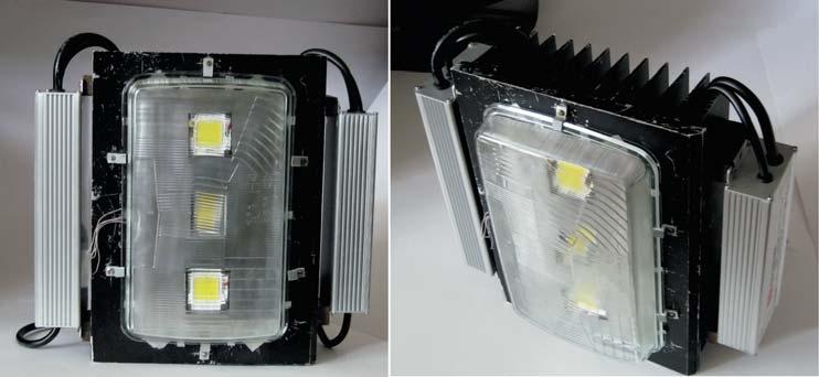 Светильник Lamp1