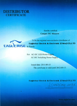 «КОМПЭЛ» — официальный дистрибьютор Eaglerise