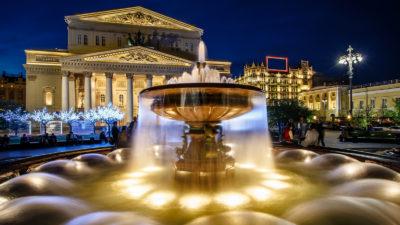 Всероссийская конференция «Привлекательный город — в свете комфортной городской среды»