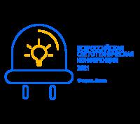 В апреле состоится Всероссийская светотехническая конференция